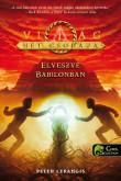Peter Lerangis: Elveszve Babilonban  (A világ hét csodája 2.)