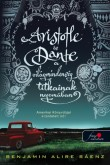 Benjamin Alire Sáenz: Aristotle és Dante a világmindenség titkainak nyomában