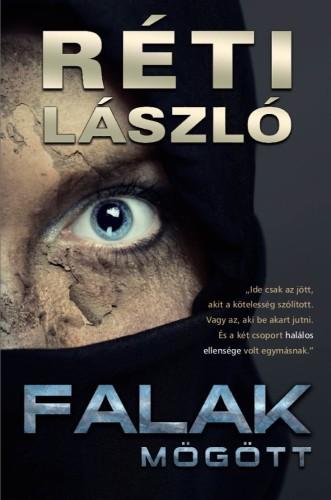 Réti László: Falak mögött