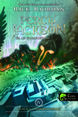 Rick Riordan: Percy Jackson és az olimposziak 4. – Csata a labirintusban